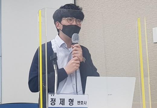재단법인 동천 정제형 변호사.ⓒ에이블뉴스