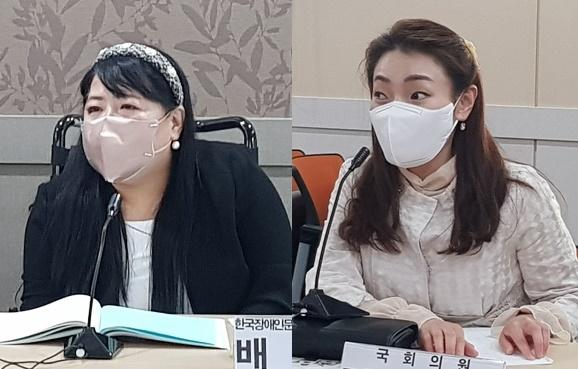 한국장애인문화예술단체총연합회 배은주 상임대표, 국민의힘 김예지 의원.ⓒ에이블뉴스