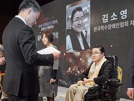 2018년 제38회 장애인의 날 기념식에서 올해의 장애인상을 수상하고 있는 당시 한국척수장애인협회 김소영 차장(현 서울시의원).ⓒ에이블뉴스DB