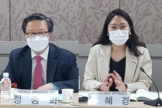삼육대학교 정종화 교수, 한국장애인개발원 이혜경 연구개발팀장.ⓒ에이블뉴스
